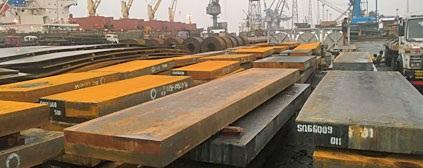Mild Steel Billets Ingots Suppliers in Delhi,India
